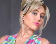 Miley Cyrus kimdir?